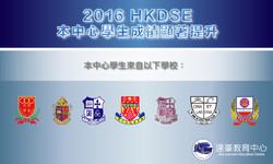 schoolDSE-01-01