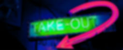 Takeout-sign.jpg