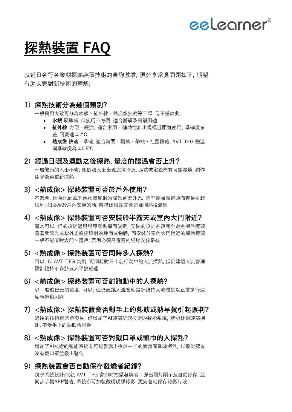 Promo_TFGR v1_Page_3.jpg