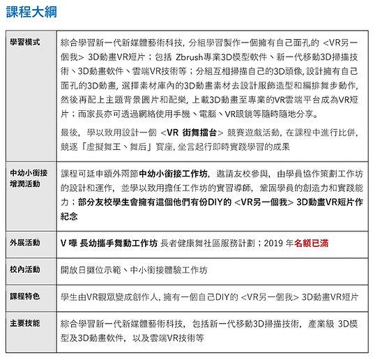 x_Page_2.jpg