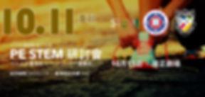 new banner.jpg