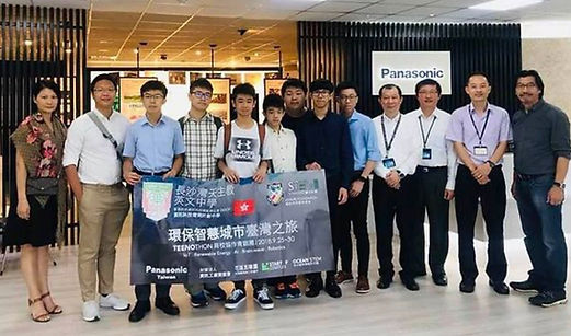 IPF ICTINPE STEM SEED Panasonic