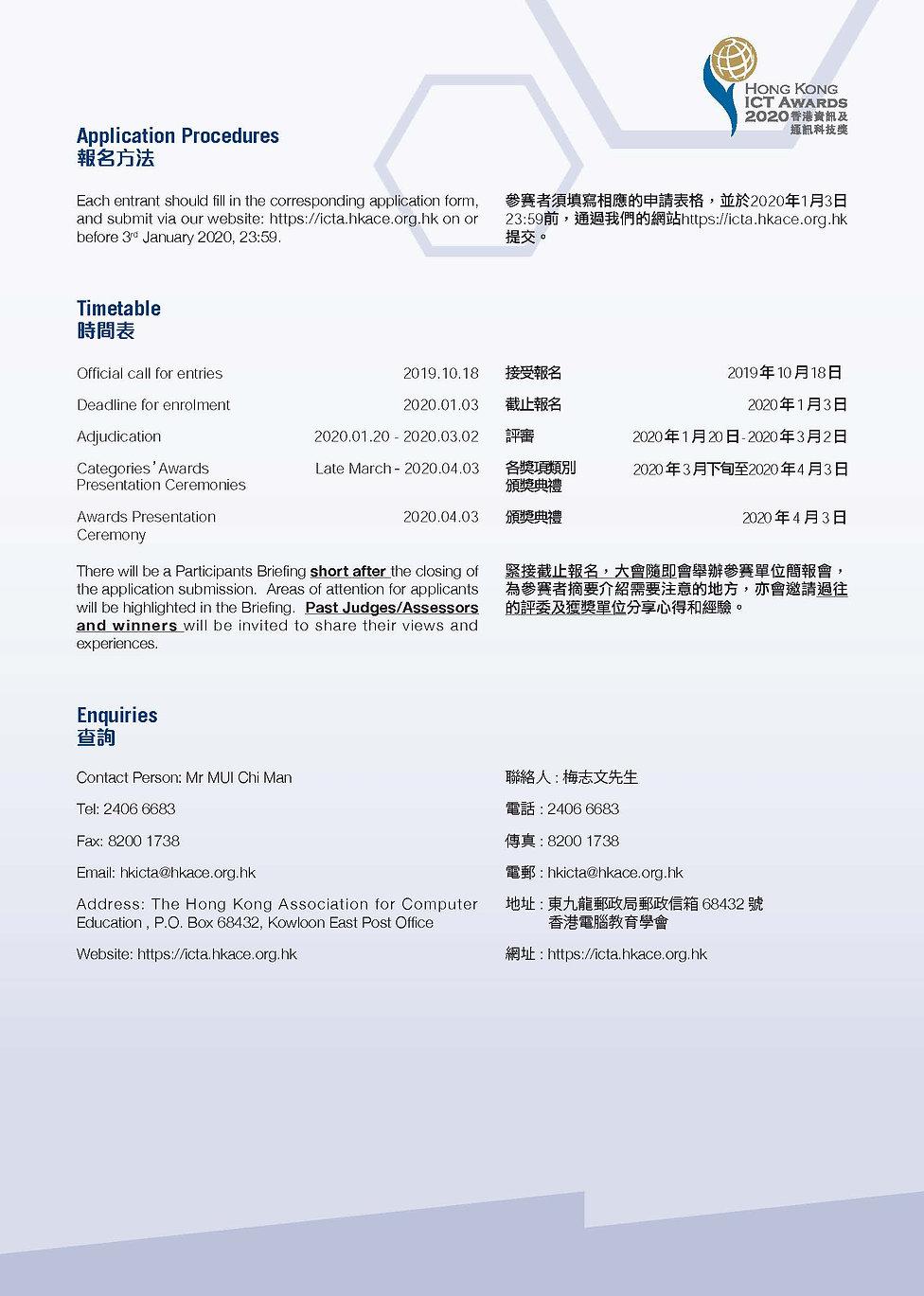 8_SI_Prospectus_Final_Page_7.jpg