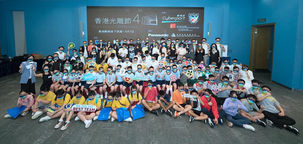 IPF ICTINPE STEM SEED Program 香港光雕節