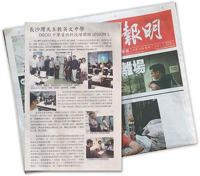 Press_919 (2M).jpg