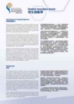 8_SI_Prospectus_Final_Page_2.jpg