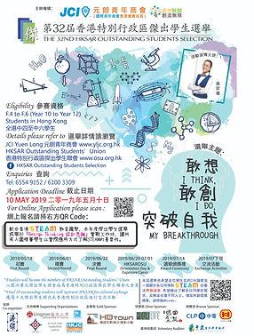 OSS2019_Poster.jpg