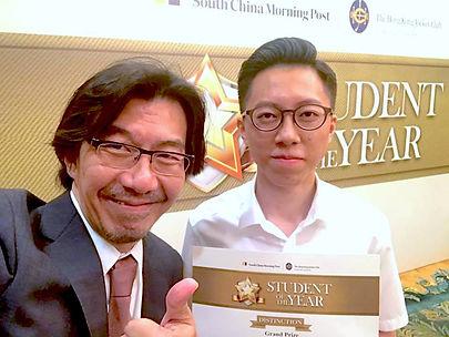 IPF ICTINPE STEM SEED Jordan Fung Joe Chen