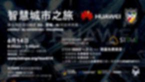 Banner Tour.jpg