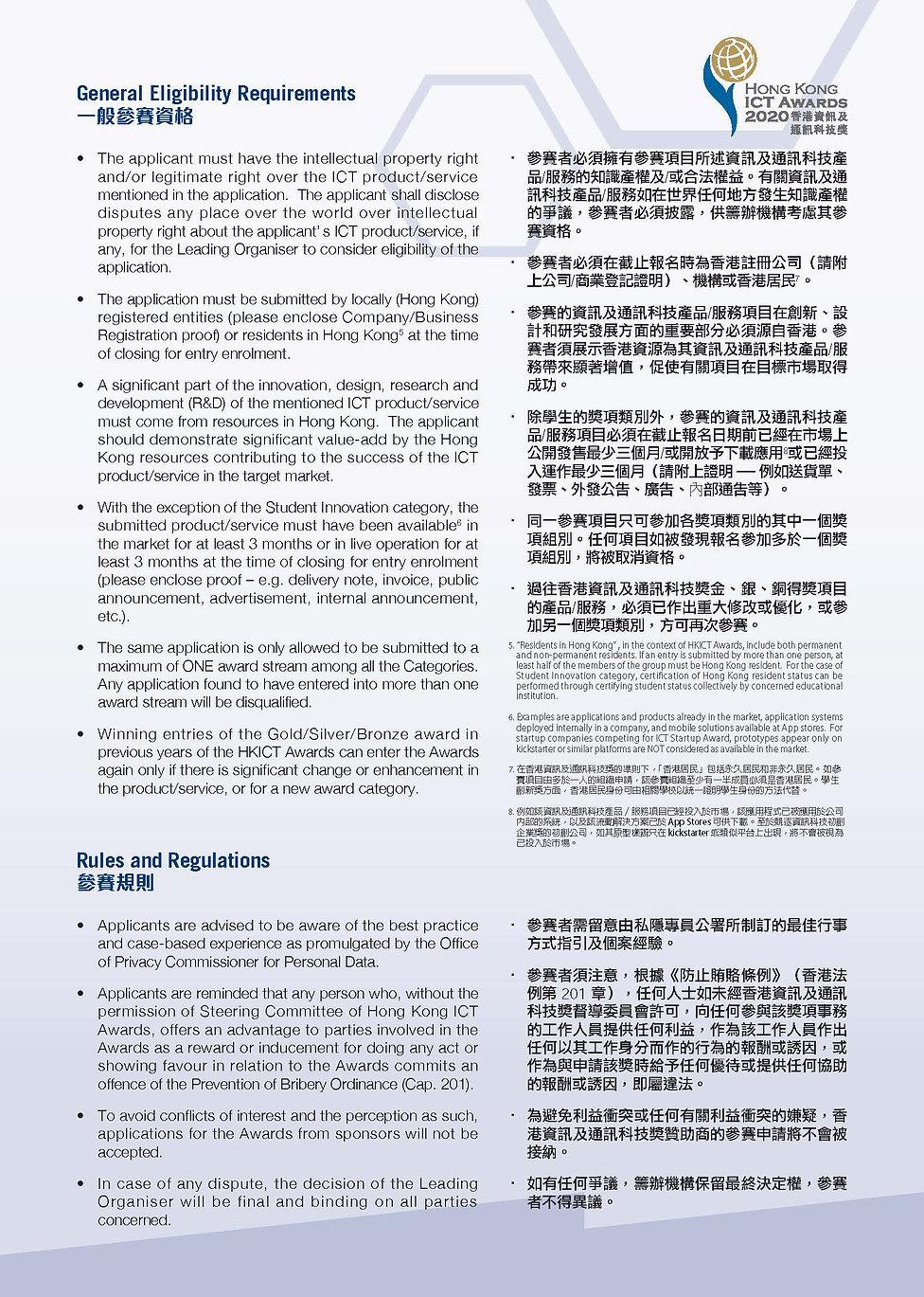 8_SI_Prospectus_Final_Page_4.jpg