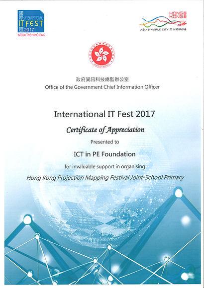 International IT Fest 2017.jpg