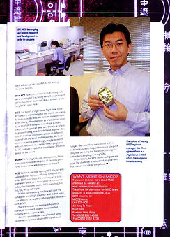 IPF ICTINPE STEM SEED Joe Chen