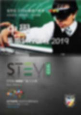 Sum Sec v1.1web_Page_01.jpg