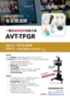TFGR v1.0_Page_1.jpg