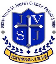 佐敦谷聖若瑟天主教小學.png