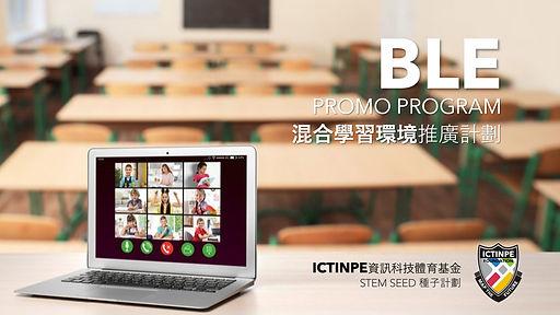 IPF ICTINPE STEM SEED IT Lab