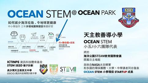 Banner Ocean.jpg