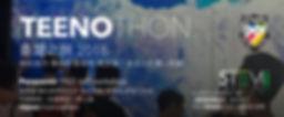 Banner TourTwn V3.jpg