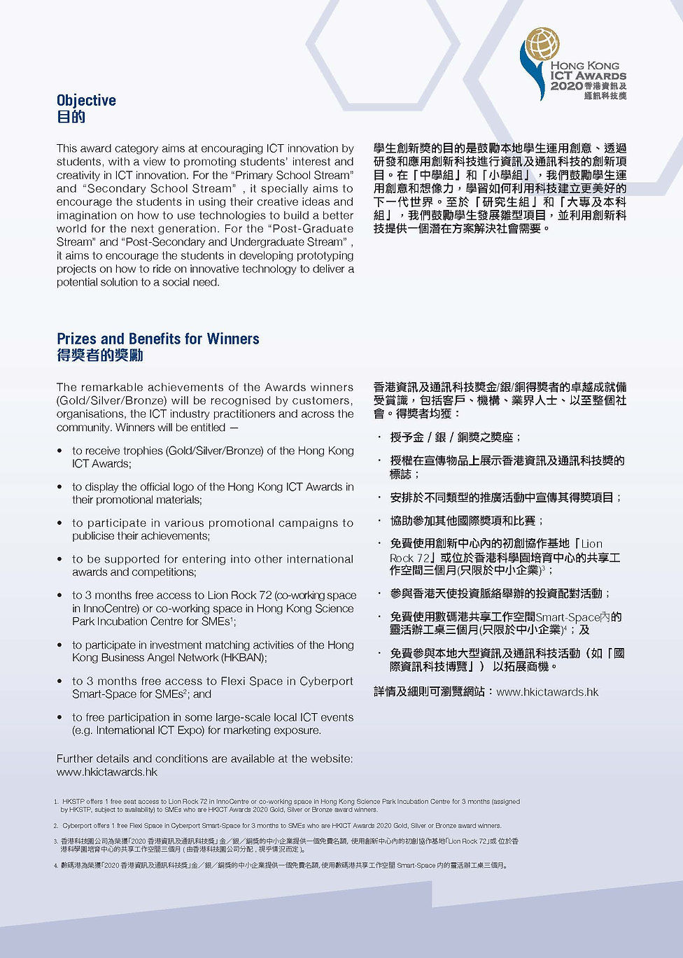 8_SI_Prospectus_Final_Page_3.jpg
