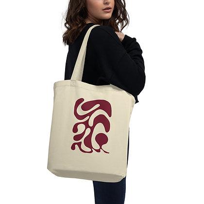 Eco Tote Bag One line burgundy