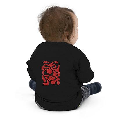 Baby Organic Bomber Jacket Hidden red