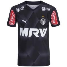A Rocamp acusa a Tecnotextil de fabricar e o Atlético de recepcionar camisa 3 do Atletico, pirateada