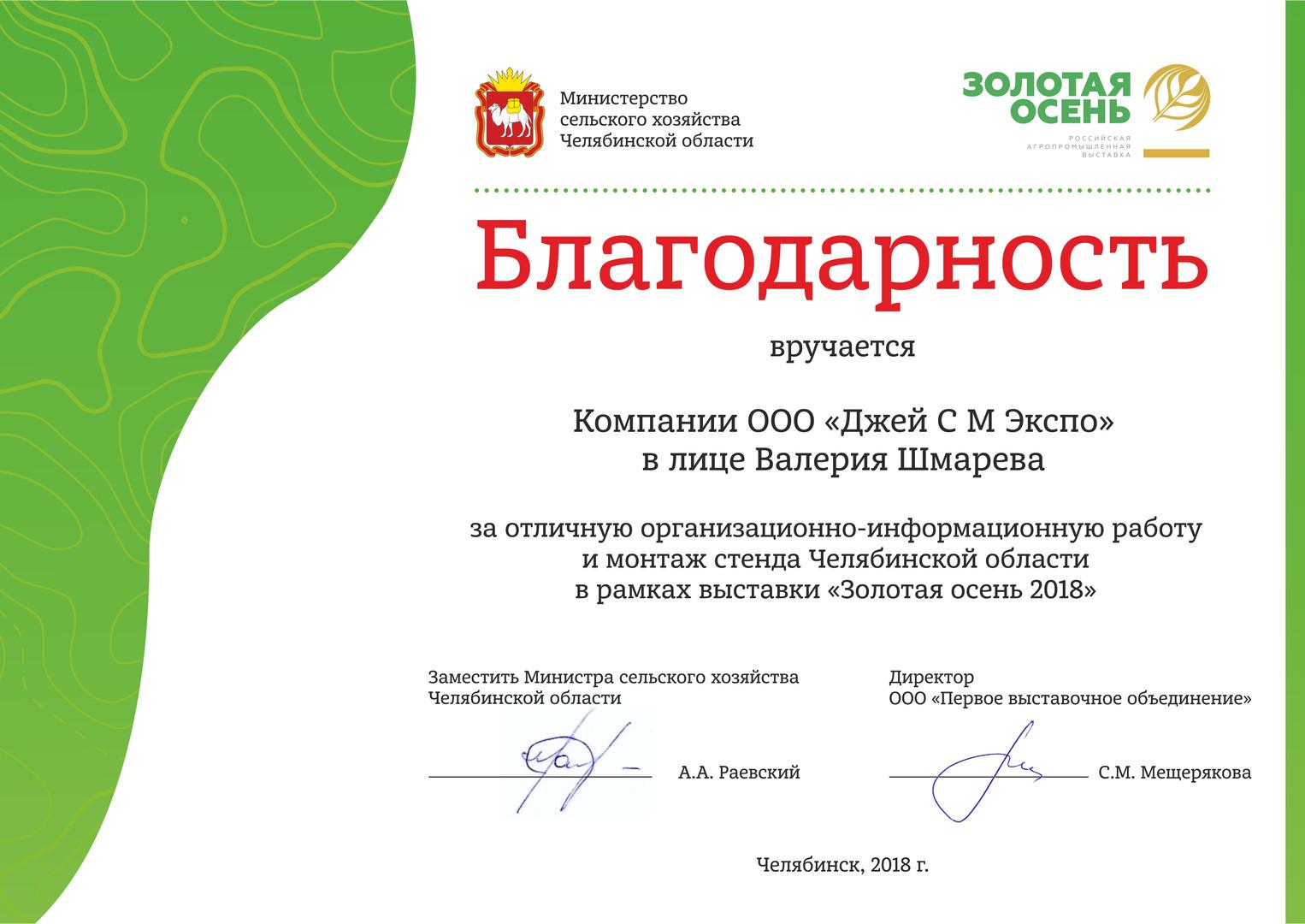 Chelyabinsk Oblast. Челябинская Область