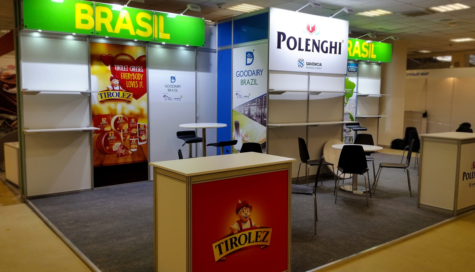 Fullscreen Page | JSM Expo - Trade Show Booth Builder in Moscow