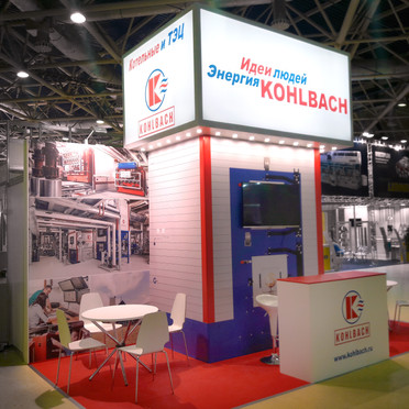 Exhibition Stand for Lesdreavmash at Expocentre, Moscow