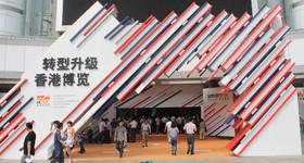 2012 转型升级浙港企业合作周开幕