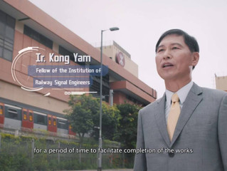 Welcome to Ir Yam Kong, FHKIE