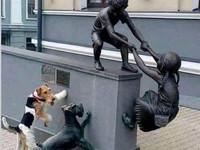 Una escultura representativa de la confianza