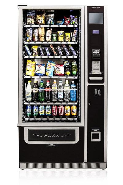 Food Box Lift  PC ** - Торговый автомат для продажи упакованных товаров