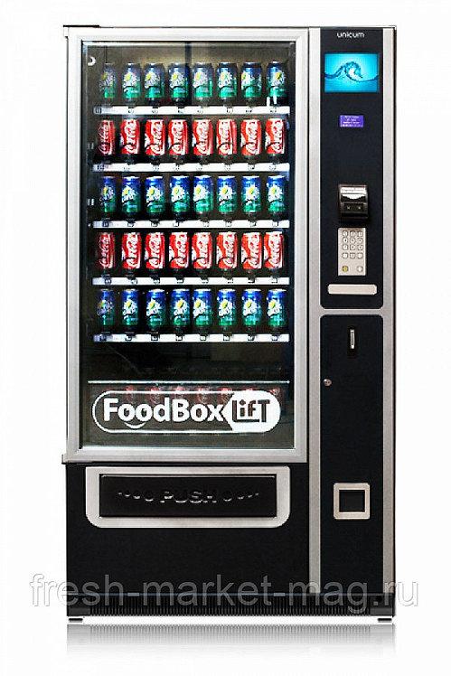 Food Box Lift** - Торговый автомат для продажи упакованных товаров