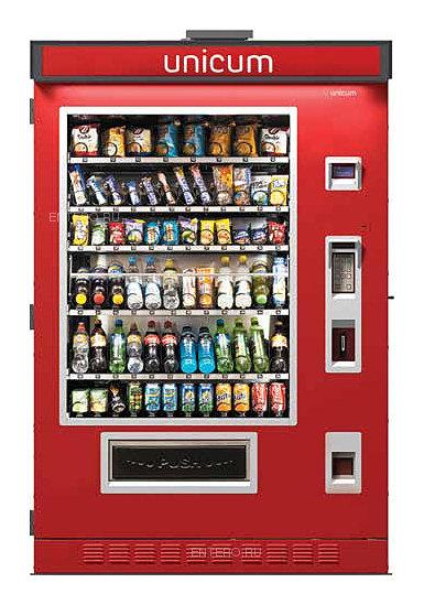 FoodBox  Long ** - Уличный снековый торговый автомат