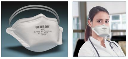 Gerson 3230+ N95
