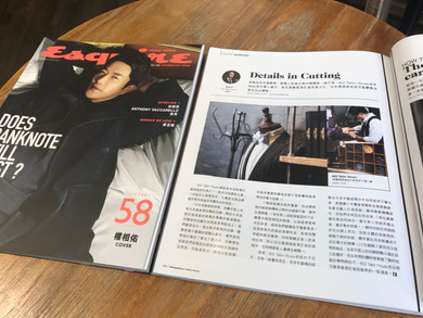 Esquire Hong Kong雜誌專訪