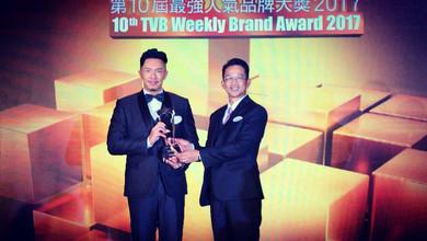 TVB周刊-最強人氣廣告紅人 張繼聰