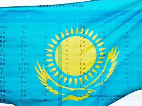 Kazakistan'ın alfabe stratejisi Türk dünyasını nasıl etkileyecek?