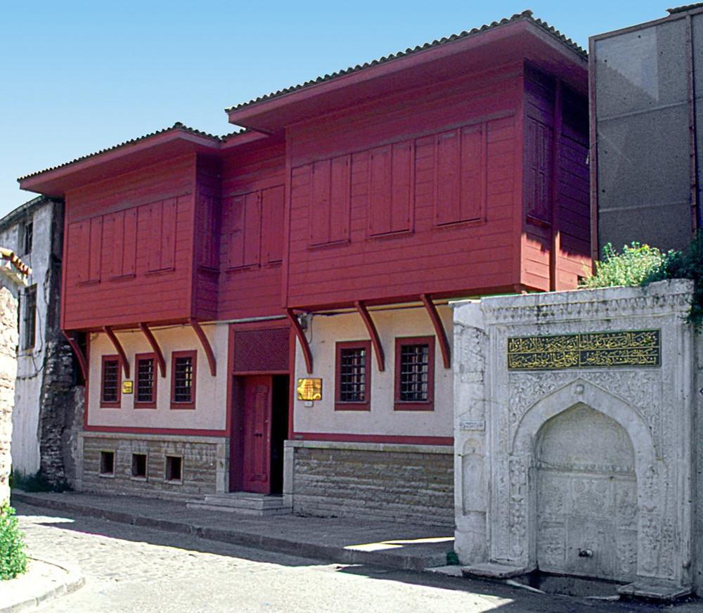 Dede Efendi Müzesi