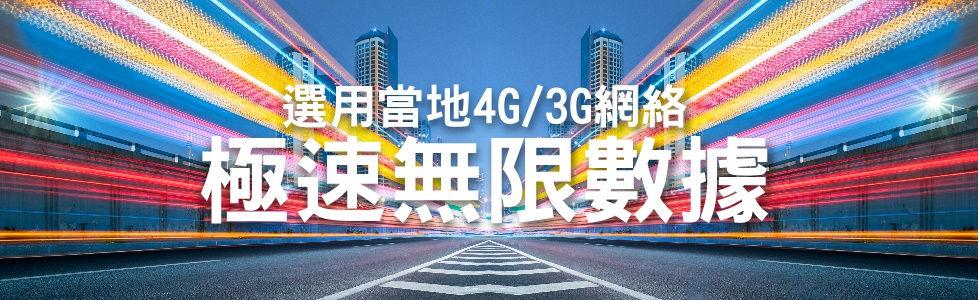 EZEGG WiFi蛋租借