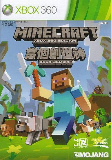 Minecraft - Jogo Original para Xbox 360