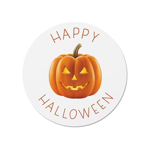 24 Happy Halloween Pumpkin Stickers (White)