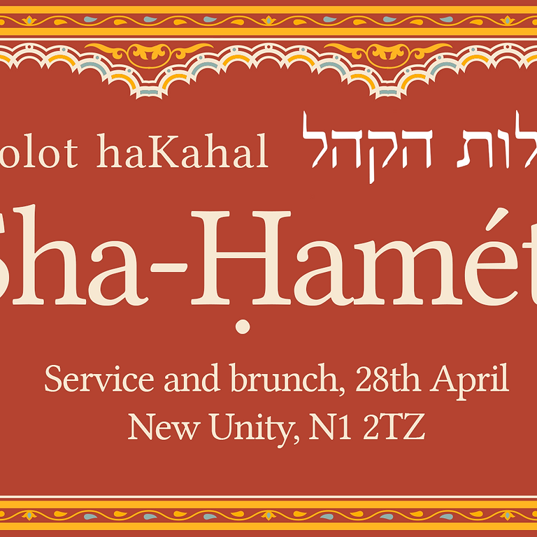 Sha-Ḥaméts - Service and Brunch