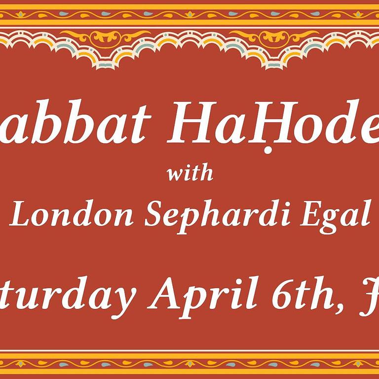 Shabbat HaHodesh