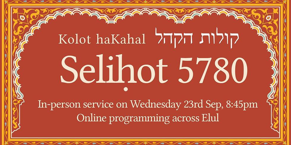 Seliḥot service