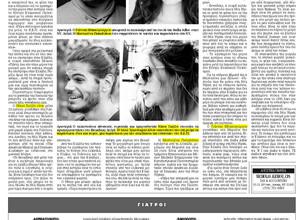 "The National Herald : ""Νέοι Καλλιτέχνες μετανάστες στη ΝΥ"" της Φλάβιας Σγκόιφο"