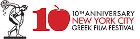 NYC Greek Film Festival 2016