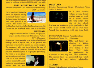 The program for all the Short Film Screening at GCC!