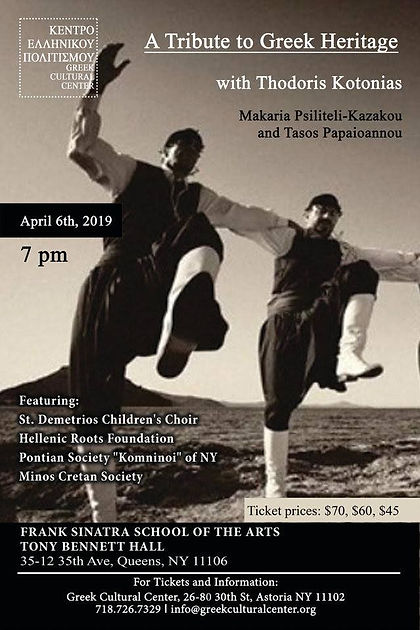 A Tribute to Greek Heritage April 6 2019